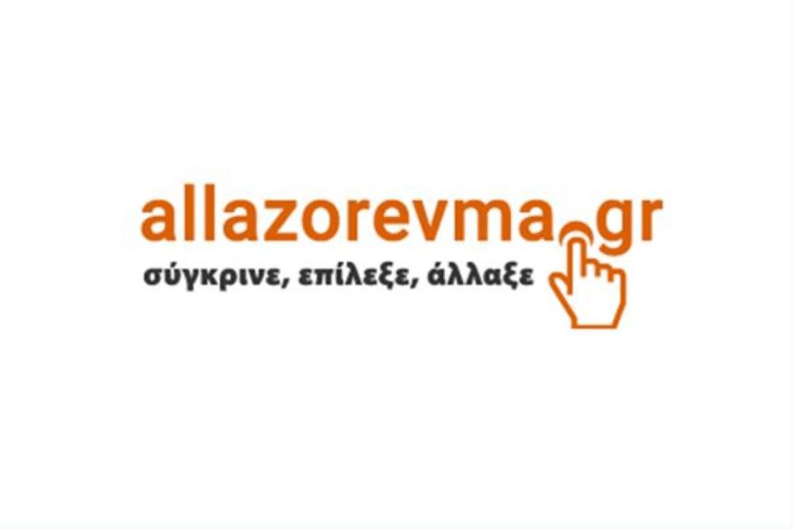 allazw reuma