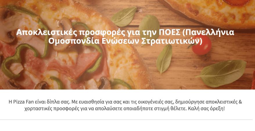 pizza fan.png